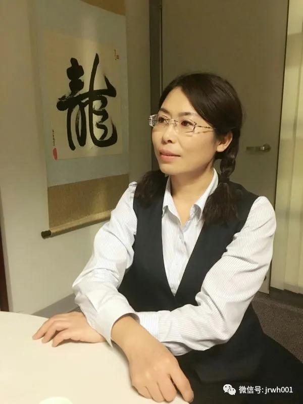 《中国金融文化》:2020春节记