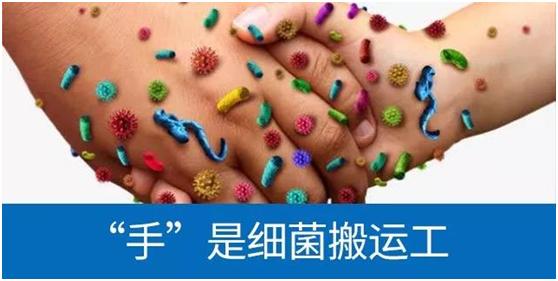 """构造健康新世界,抗菌塑料显""""神通"""""""