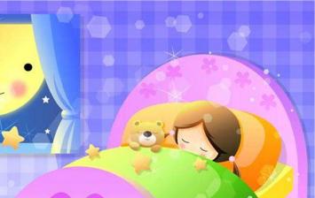 喜丽德:良好的睡眠质量对于儿童有多重要?