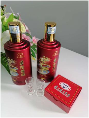茅源酱酒:疫情之后,你的愿望清单里有红火的喜悦么?