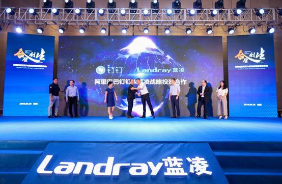 服务中国万家企业,蓝凌软件为福建企业智慧化发展重新赋能