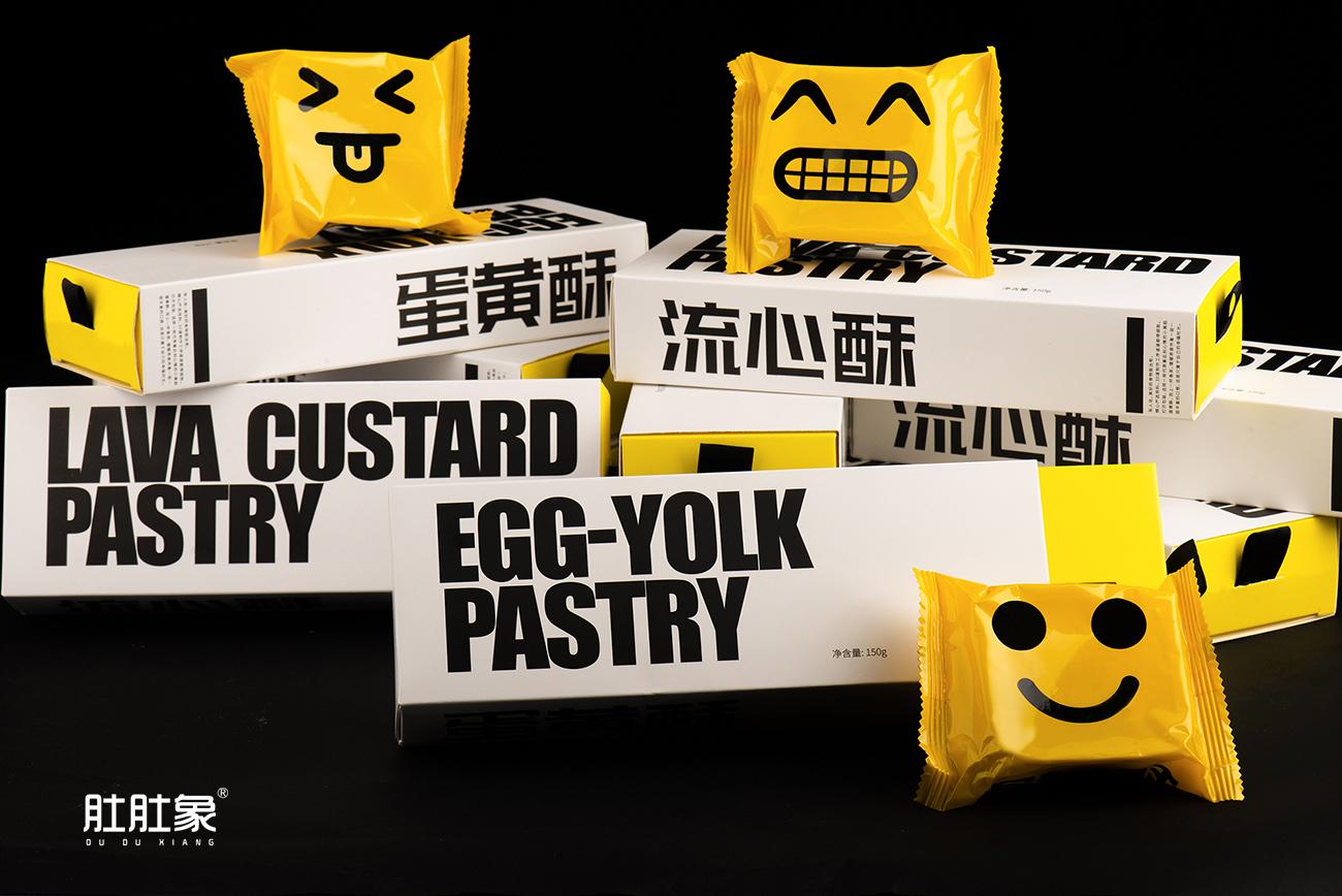 肚肚象:有趣的蛋黄酥/流心酥来了
