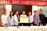 牛津少儿英语万科总校4月10日盛大开业丨教学体系专为中国儿童定制